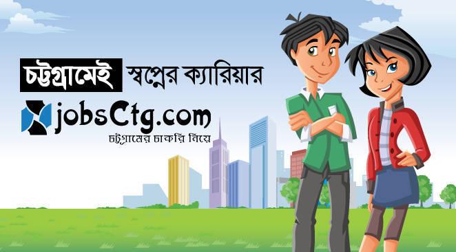 jobsctg banner image bt24