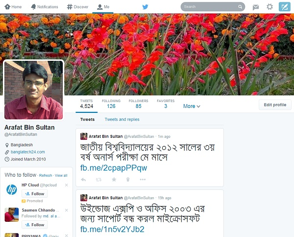 twitter profile redesign