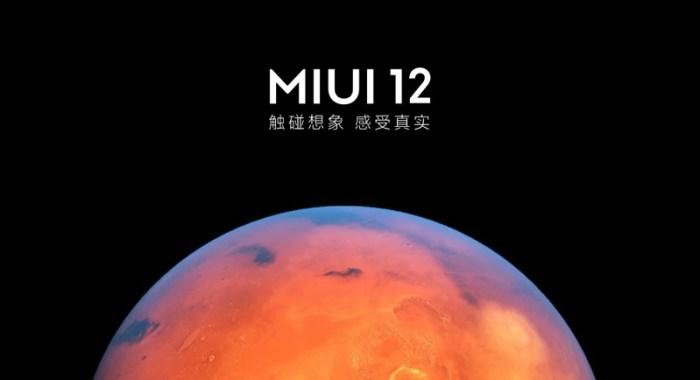 MIUI ১২ এর নতুন ১৫ টি ফিচার