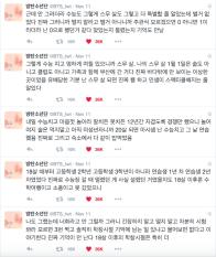 Captura de pantalla 2015-11-22 a las 12.49.49