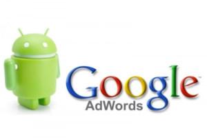Google creste pretul publicitatii