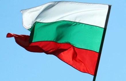 Bulgaria ar putea intra în antecamera euro până în iunie 2020