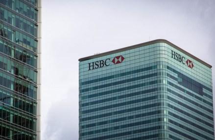Cea mai mare bancă europeană se pregăteşte de restructurare: HSBC va elimina peste 30.000 de joburi în următorii trei ani