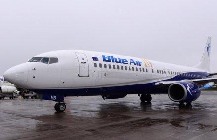 Blue Air va transfera în perioada 15 august-30 septembrie zborurile de pe aeroportul din Bacău, care va fi închis pentru modernizare