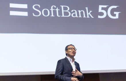 Grupul japonez SoftBank, cel mai mare fond de investiţii în tehnologie din lume, înregistrează profituri de 11,8 miliarde de dolari după ce raportase cele mai proaste rezultate din istoria companiei