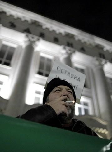 Снимка: Николай Николов