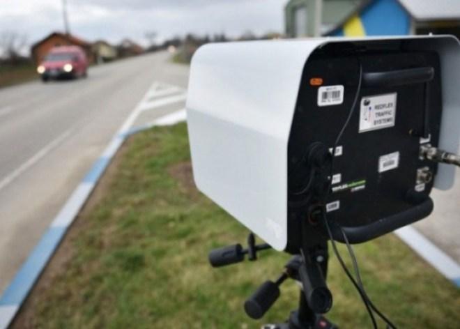dual radar
