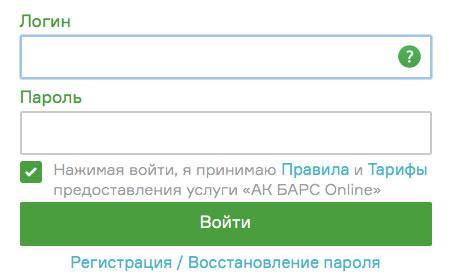 хоум кредит банк 8 800