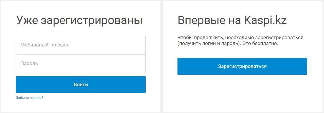 кредит на 2000000 рублей в сбербанке калькулятор онлайн