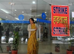 bank-strike-on-7th-feb-2017