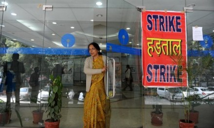 Bank Strike on 7th Feb 2017