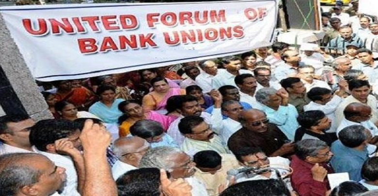 Bankers' protest on 21st March at Jantar Mantar