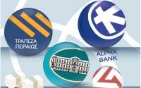 Τι μας έδειξε το α΄ 6μηνο των 4 συστημικών τραπεζών – Τα κεφάλαια σταθεροποιήθηκαν αλλά ακόμη χρειάζεται δουλειά