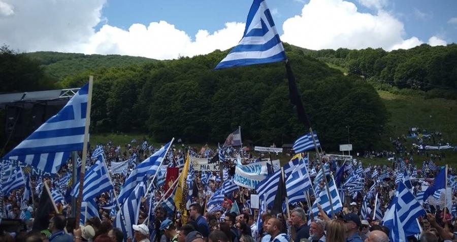 Αποτέλεσμα εικόνας για πρεσπες συλλαλητηριο