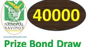 40,000 Prize Bond Draw Result 1st March 2017 in Karachi