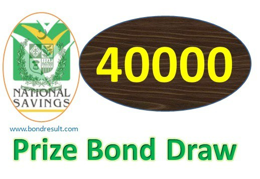 40,000 Prize Bond Draw Result 1st March 2017 in Karachi