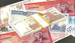 Prize Bond Draw Result 25000 1st February 2017 Quetta