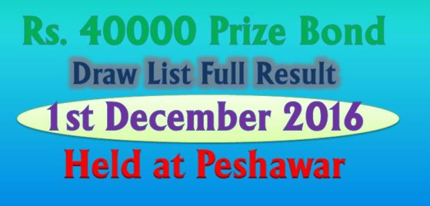 Rs 40000 Prize Bond Draw Full List 1st December 2016