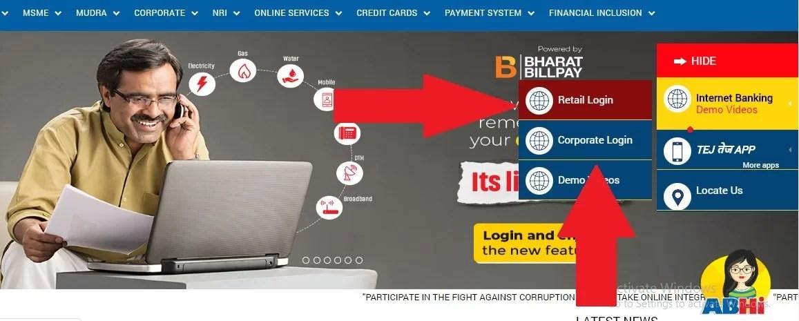 andhra bank net banking login