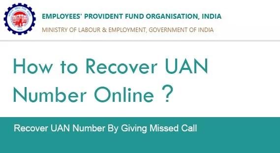 Forgot UAN Number