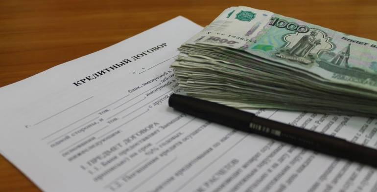 Как вернуть страховку по кредиту в Восточном Экспресс Банке