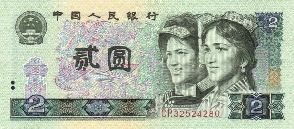 https://i1.wp.com/banknote.ws/COLLECTION/countries/ASI/CIN/CIN-PR/CIN0885ao.JPG?resize=600%2C264