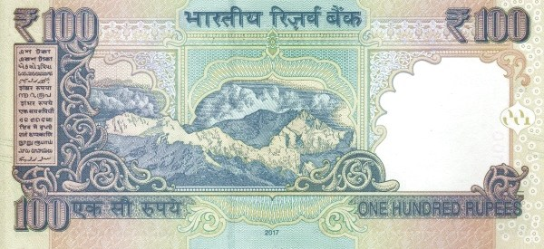 https://i1.wp.com/banknote.ws/COLLECTION/countries/ASI/IND/IND0105-2017Rr.jpg?resize=600%2C275
