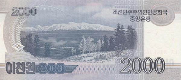 https://i1.wp.com/banknote.ws/COLLECTION/countries/ASI/KON/KON0065-2r.jpg?resize=600%2C267