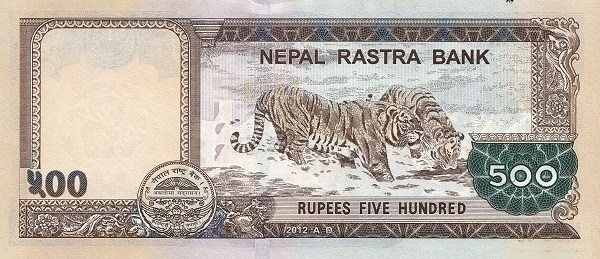 https://i1.wp.com/banknote.ws/COLLECTION/countries/ASI/NEP/NEP0074r.jpg?resize=600%2C259