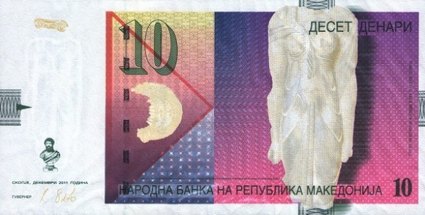 https://i1.wp.com/banknote.ws/COLLECTION/countries/EUR/MCD/MCD0014io.jpg?resize=600%2C303