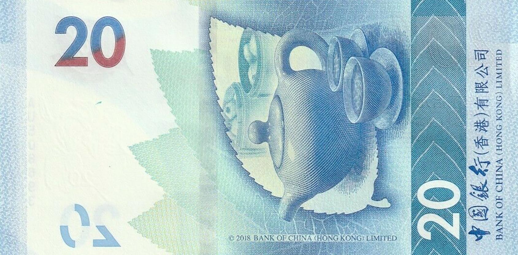 Hong Kong S Bank Of China New 20 Dollar Note B921a