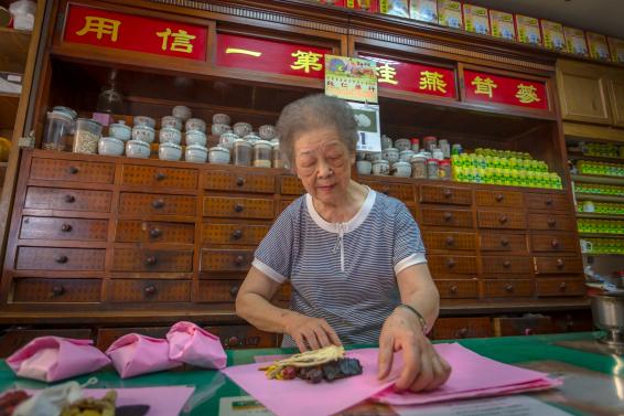 【周益記古蹟】北門街人物專訪系列——北門街的溫柔 - 文化銀行|BANK OF CULTURE