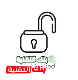برنامج فتح المواقع المحجوبة للايفون مجانا
