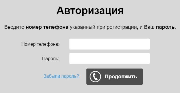 Мили займ заявка онлайн на карту