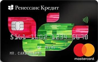Простое оформление с большим лимитом – карты Ренессанс Кредит