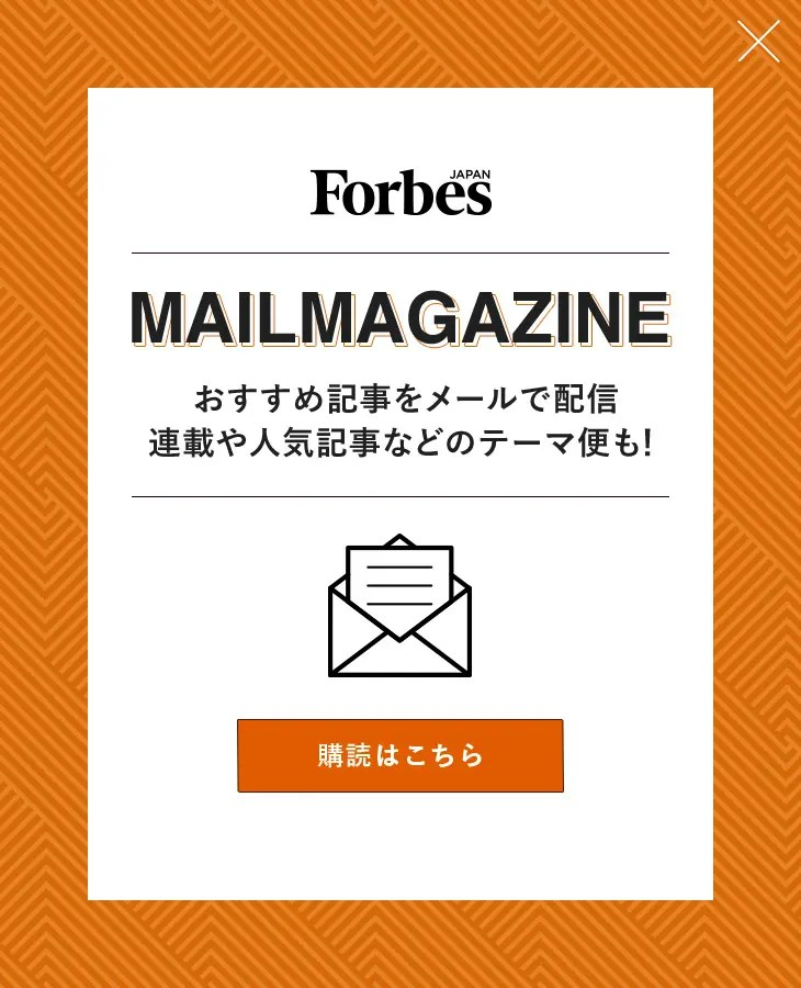 Forbes_730×900_1のバナーデザイン