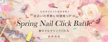 Spring Nail Click Battle  357×151のバナーデザイン