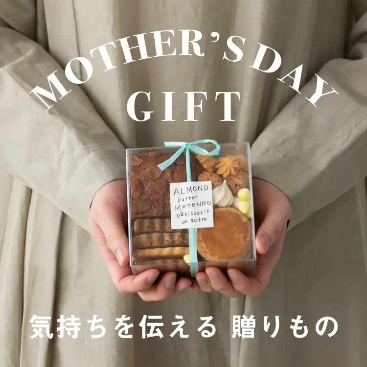 MOTHER'S DAY GIFT_気持ちを伝える贈り物_750×750のバナーデザイン