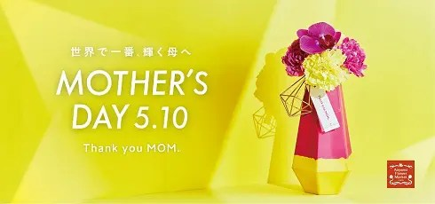 Aoyama Flower Market_MOTHER'S DAY_490×230のバナーデザイン