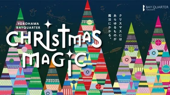 YOKOHAMA BAY QUARTER_CHRISTMAS MAGIC_564 x 316のバナーデザイン