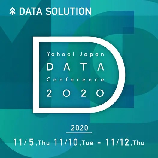 DATA SOLUTION_DATA Conference_526×526のバナーデザイン