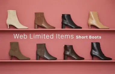 short Boots_Web Limited Items_382×247のバナーデザイン