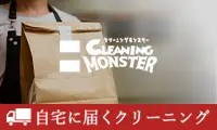 CLEANING MONSTER_200 x 120のバナーデザイン
