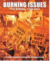 Burning Issues (2003/2005)
