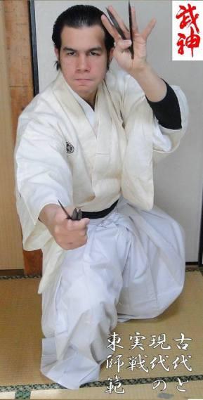 Taikai Shihan Higashi