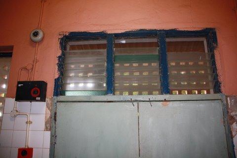 Broken ventilation slats