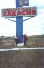 rus99chakasien-grenze