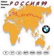 rus99rus99