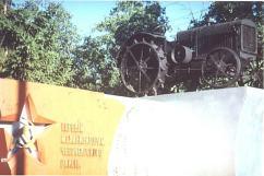 rus99tscheboksary-erster-traktor