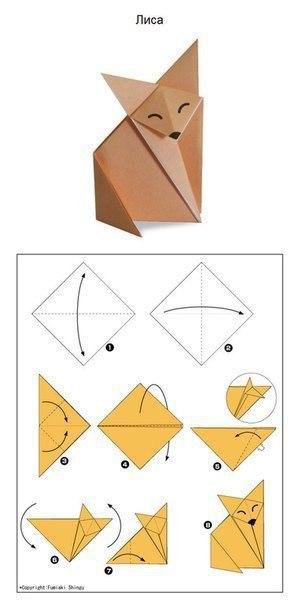 Origami lisa